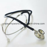 Dual Silver Head Stethoscope for Adult (SW-ST02A)