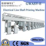 Automatic High Speed Electrical Shaft Paper Printing Machine (GWASY-E)
