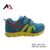 Sneaker Outdoor Walking Shoes Latest Design for Children (AK1874)
