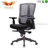 Modern Style Ergonomic Office Mesh Chair (HY-993B)