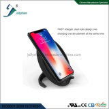 Newest Model Wireless Charger with Small Fan, High Efficiency Heat-Radiation, Fast Charging Qi Standard Black Antiskid Bracket Base Hot Selling Ce, RoHS, FCC