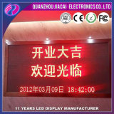 Indoor P4.75 Single Color LED Text Display