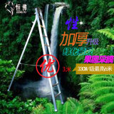 Tripod Welding Aluminum Ladder 9 Steps 2.97 M