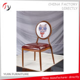 Cool Occasional Armless Hotel Guest Chairs (FC-18)
