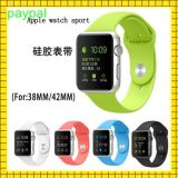OEM Brand High Quality Thin Silicone Watch Band (gc-s002)