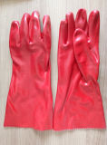 PVC Single Dipped Work Gloves, Smooth Finish