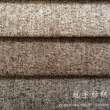 Compound Linen Like Polyester Fabric for Sofa