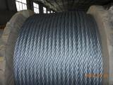 Galv. Steel Wire Rope (6*37+FC)