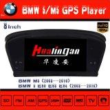 Car DVD Player/GPS Navigation for BMW M5/E60/E61/E63/E64