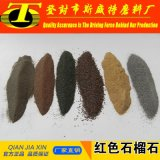 0.8-1.6mm Garnet Sand /Garnet Filter Media for Water Treatment