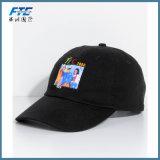 Wholesale Snap Cap Colorful Embroidery Logo Baseball Cap