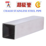 201, 304 Satin Stainless Steel Pipes