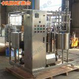 Uht Juice Plate Sterilizer (Electric Heating)