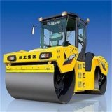 XCMG Construction Machine Double Drum Road Roller Compactor