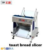 Kitchen Equipment Industrial Electric Loaf Bread Slicer Manual (ZMQ-31)