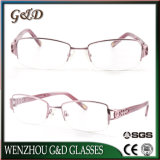 Newest Metal Frame Eyewear Eyeglass Optical
