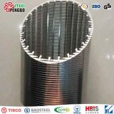 Sieve Tube / Filter Tube / Stainless Steel Tube