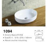 Thin Side Rectangular Ceramic Basin/Ceramic Sink/Porcelain Basin/Porcelain Sink