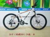 26inch Alloy Frame MTB Bike, Mountain Bicycle, 24speed MTB Bicycle,