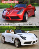 12V Kids Electric Car Battery Operated Toy Car for Kids