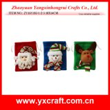 Christmas Decoration (ZY16Y183-1-2-3 18X14CM) Christmas Drawstring Functional Bag Kitchen Item