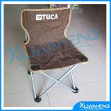 Easy Carry Folding Beach Chair