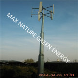 3kw 160rpm Vertical Axis Wind Turbine with BV