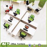 2014 Fashion Design 4 Person Office Partition