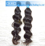 Natural Color Grade 7A Remy Hair Wefting Tape 3 Bundles
