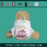 Super Absorbent Nigeria Cotton Baby Diaper