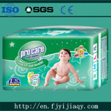 Upgrade Ultra-Thin Breathable Baby Diaper with Magic Tape