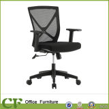 Bifma Certified Medium Back Mesh Wheel Chair for Office