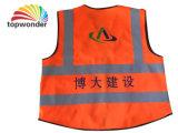 Customize High Visibility Pocket, Zipper Reflective Safety Vest, Reflective Garment, Reflective Clothes