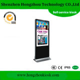 42 Inch Waterproof High Resolution Outdoor LCD TV Advertising Kiosk
