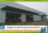 Prefabricated Steel Structure Sheds Storage