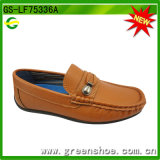 New Flat Boys Stylish Casual Shoes (GS-LF75336)