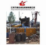 Scrap Metal Baler (Y83-400)