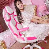 Beautiful Pink Computer Chair
