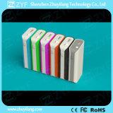 Multicolor Wallet Design 5200mAh Power Bank (ZYF8037)