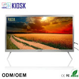 27 Inch Indoor Digital Signage Android Kiosk
