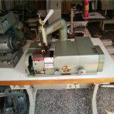 Used Japanese Nippy Leather Skiving Machine Slitting Machine