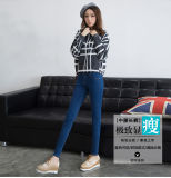 High Quality Slim Denim Straight Ladies Jeans