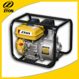 2 Inch Gasoline-Powered Water Pumps (Discount)