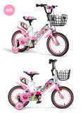 Ce Approved Children Bicycle Kids Bike Supplier/Manufacture LC-Bike-106
