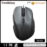 Wholesale USB Wired Optical Computer Mouse Buy