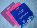 Logo Printing Promotional Bag Non Woven Bags
