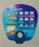 Promotional Advertising PP Fan Portable Plastic Custom Printed Folding Hand Fan