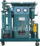 Zy Insulating Vacuum Oil Filtration Unit