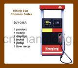 Fuel Dispenser (Risingsun Common Series)