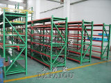 Warehouse Use Medium Storage Rack